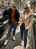Куртка женская беж, фото 3
