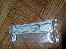 Надпись  XC90   155х30 мм  металл