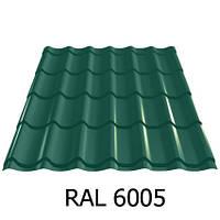 Металлочерепица 0,45мм Monterrey Julia матовая зеленая RAL 3005 Германия