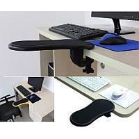 Підставка підлокітник KEERQI комп'ютерний підлокітник для столу