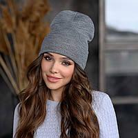 Вязанная шапка «Сиена» цвет серый