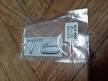 Надпись T6  65х26 мм   металл