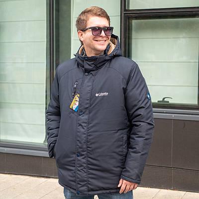 Недорогие зимние куртки мужские от производителя   50,56,58   темно синий