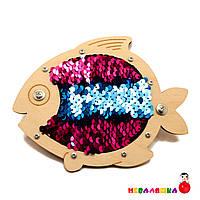Заготовка для Бизиборда Рыбка с Пайетками Розовый и Голубой Пайетки Блестяшки рибка з паєтками для бізіборда