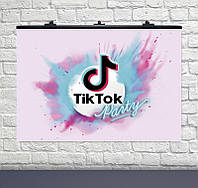 """Плакат для праздника """"TikTok """" розовый фон 75 СМ Х 120 СМ"""
