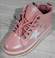 Ботинки для девочки BBT  H1560-3, фото 1