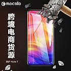 Стекло Mocolo Full Glue для Xiaomi Redmi Note 9 Pro / 9S с черной рамкой, фото 3