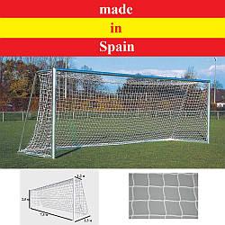 Профессиональная сетка для футбольных ворот 7,5х2,5х1,2х2,5 м. White (шнур 3,5 мм., Испания)