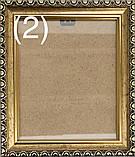 Багетная рамка 10х12 (В11), фото 2