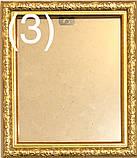 Багетная рамка 10х12 (В11), фото 3