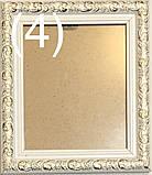 Багетная рамка 10х12 (В11), фото 4