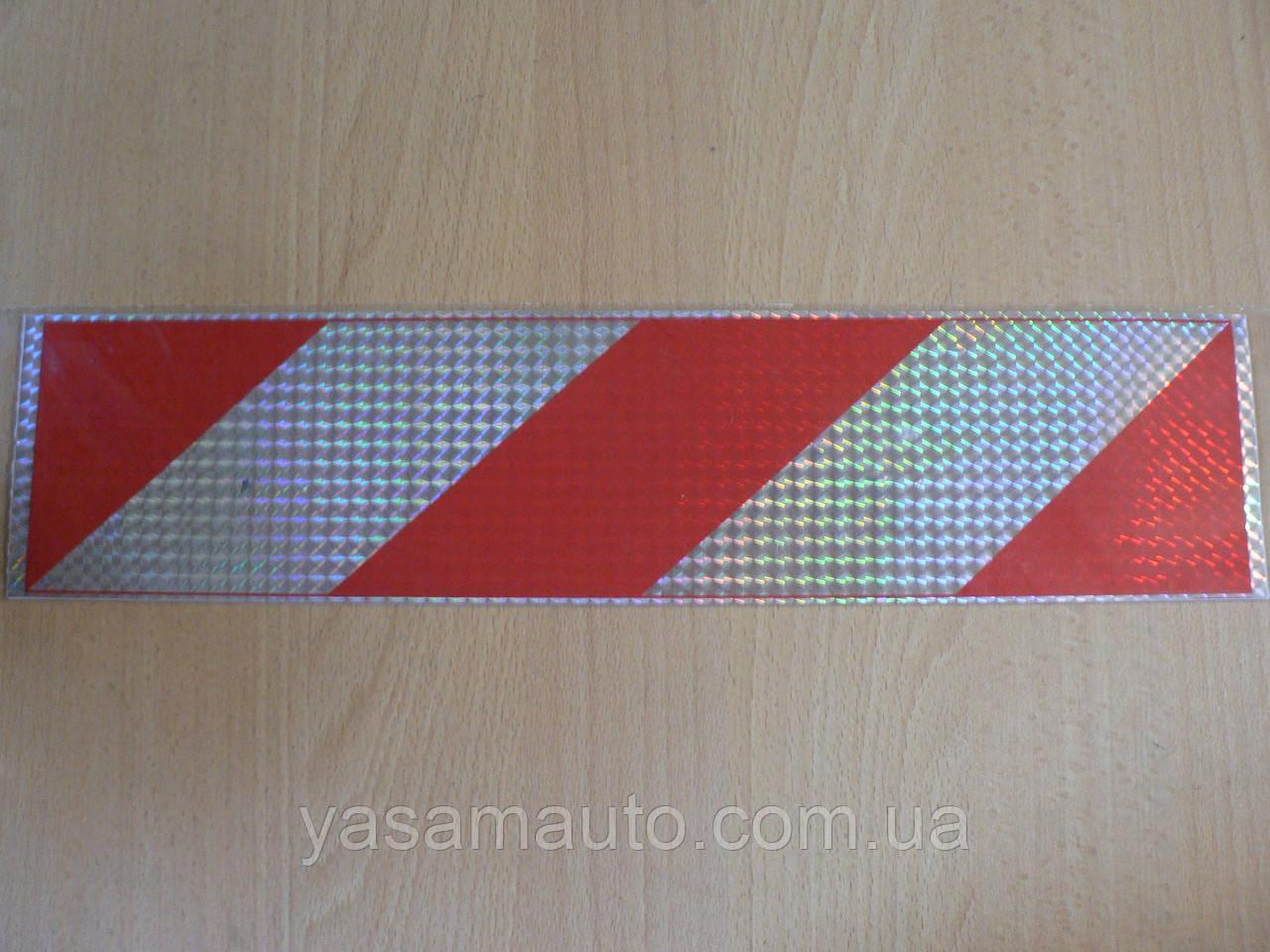 Наклейка п4 Наклейки светоотражающие полосатые 405х92мм набор 2шт в пакетике на авто отражатель зебра катафот