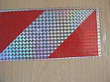 Наклейка п4 Наклейки светоотражающие полосатые 405х92мм набор 2шт в пакетике на авто отражатель зебра катафот, фото 3