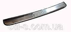 Накладка на задний бампер FORD FOCUS II седан (2005-2011)