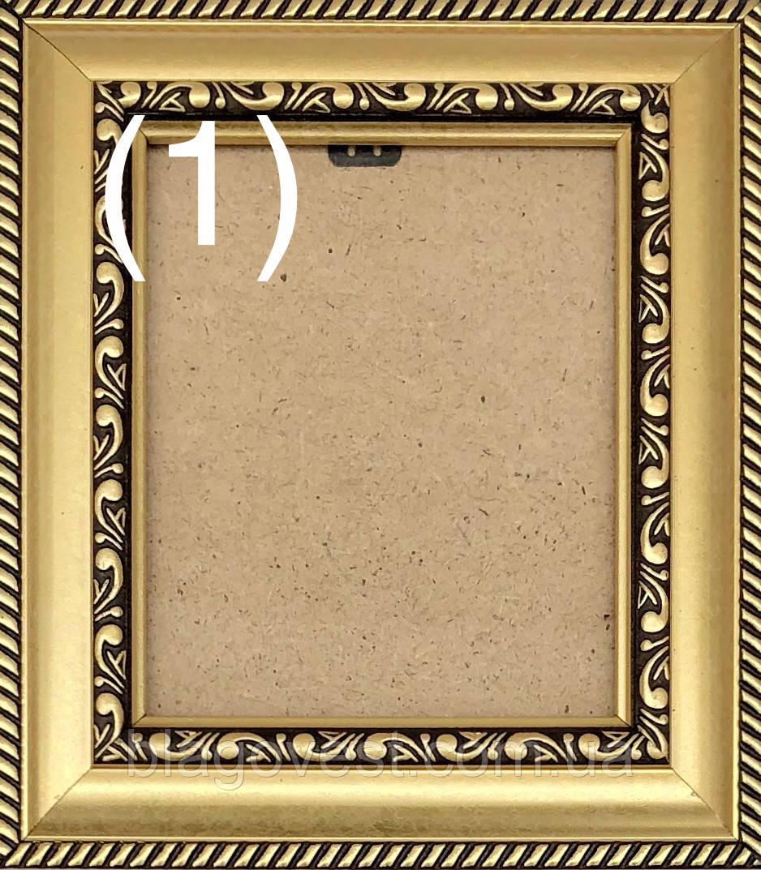 Багетна рамка 10х12 (В16)