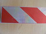 Наклейка п4 Наклейки светоотражающие полосатые 405х92мм набор 2шт в пакетике на авто отражатель зебра катафот, фото 5