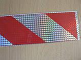 Наклейка п4 Наклейки светоотражающие полосатые 405х92мм набор 2шт в пакетике на авто отражатель зебра катафот, фото 6