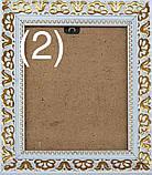 Багетна рамка 10х12 (В16), фото 2