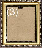 Багетна рамка 10х12 (В16), фото 3