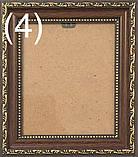 Багетна рамка 10х12 (В16), фото 4
