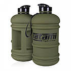 Бутылка для воды Tatami Fightgear 2,2 литра Хаки, фото 2