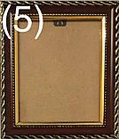 Багетна рамка 10х12 (В16), фото 5