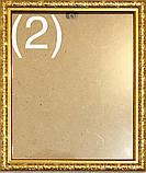 Багетная рамка 15х18 (В16), фото 2