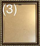 Багетна рамка 15х18 (В16), фото 3