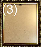 Багетная рамка 15х18 (В16), фото 3