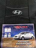Чехлы на сиденья Хундай Акцент с 2006-2010 г.в. Авточехлы для Hyundai Accent MC 2006-2010 Nika, фото 3