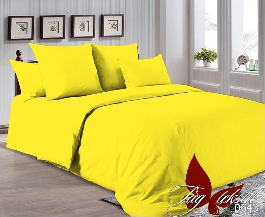 Комплект постельного белья P-0643 ТМ TAG