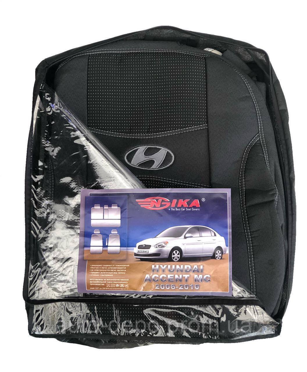 Чехлы на сиденья Хундай Акцент Hyundai Accent MC 2006-2010 Nika