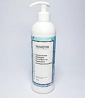 Мило для манікюру і педикюру антибактеріальну косметичний, Tanoya 500 мл