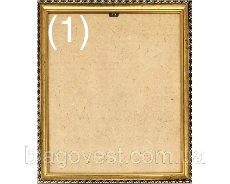 Багетная рамка 20х24 (В26)
