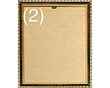 Багетная рамка 20х24 (В26), фото 2