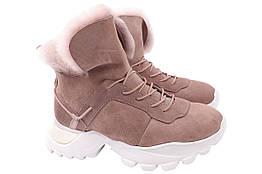 Ботинки женские зимние на платформе из натуральной замши, розовые Arees