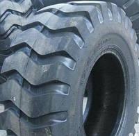Индустриальные шины Triangle TL612, 26.5R25 Бесплатная доставка!