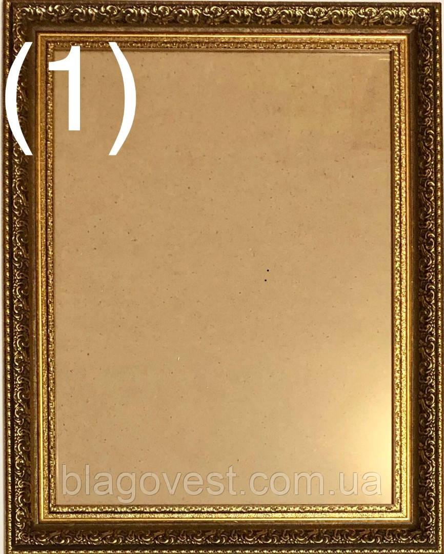 Багетна рамка 30х40 (В105) АМ-4522-2171