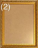 Багетна рамка 30х40 (В105) АМ-4522-2171, фото 2