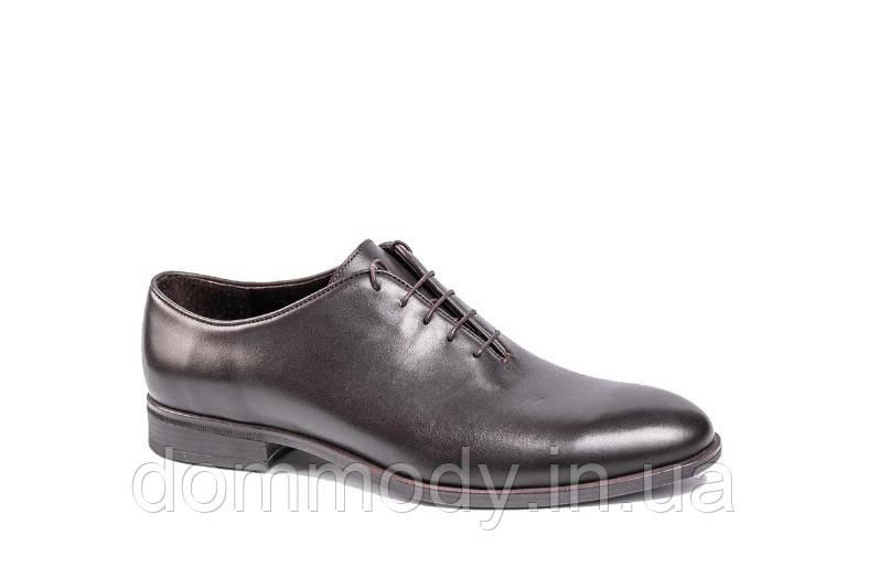 Туфлі чоловічі шкіряні Glossy