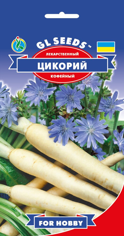 Семена Цикория лекарственного (0.25г), For Hobby, TM GL Seeds