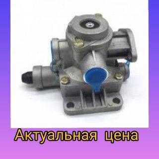 Клапан управления тормозами прицепа DAF,MAN, RVI, BPW  VL130018