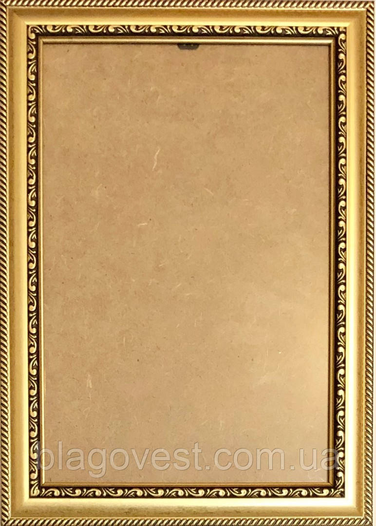 Багетная рамка 20х30 (В42) 2915-39