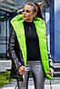 Молодіжна ДВОСТОРОННЯ куртка з капюшоном Неонова S, M, L, XL розмір, фото 2