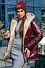 Молодіжна ДВОСТОРОННЯ куртка з капюшоном Неонова S, M, L, XL розмір, фото 9