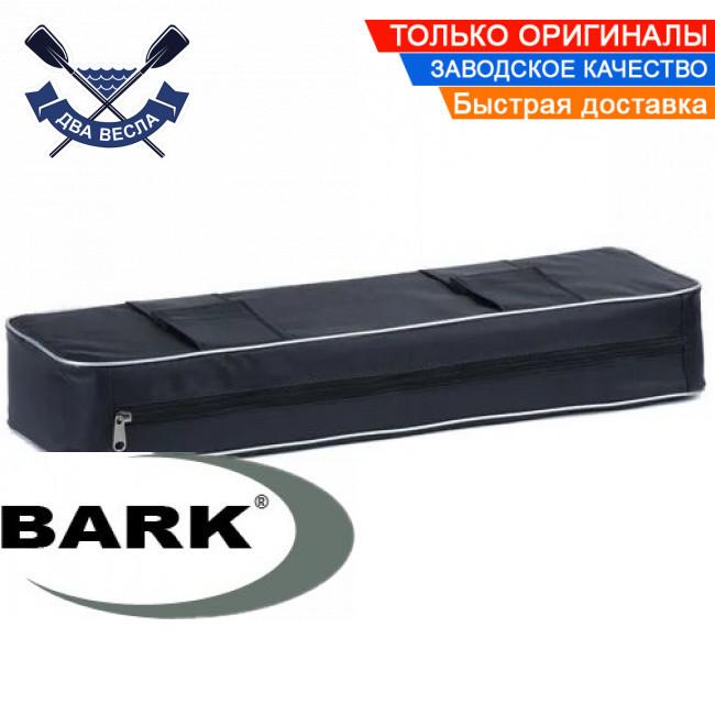 Высокое мягкое лодочное сиденье Bark для надувной лодки мягкая накладка Барк сидушка на банку 10х75х20 см