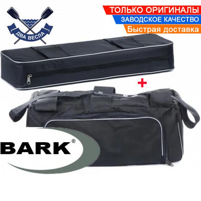 Высокое мягкое лодочное сиденье Bark с багажником рундуком мягкая накладка на банку с сумкой 10х75х20 см