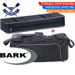 Высокое мягкое лодочное сиденье Bark с багажником рундуком мягкая накладка на банку с сумкой 10х90х20 см