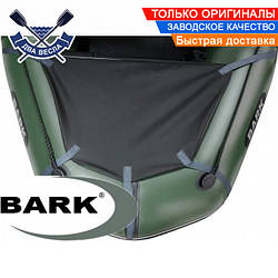 Сумка рундук носовая Барк для лодки Bark ВN-310 носовой рундук на лодку ПВХ надувную