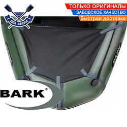 Сумка рундук носовая Барк для лодки Bark В-260 - ВТ-310 носовой рундук на лодку ПВХ надувную